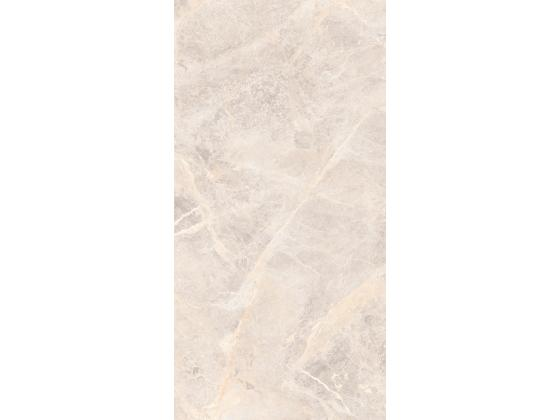 Magma Stone Crema Glossy Rect.