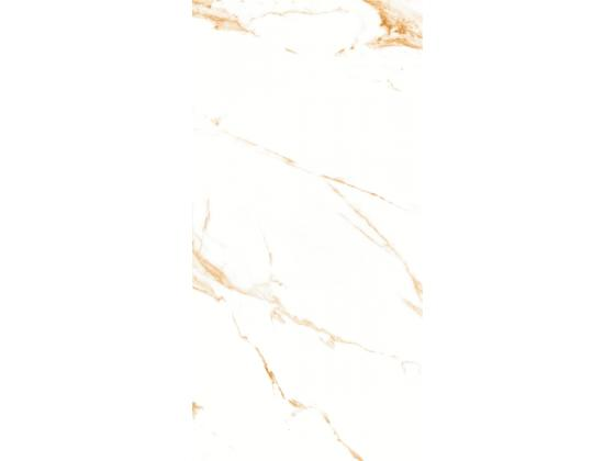 Royal Marble Beige Polished Rect.