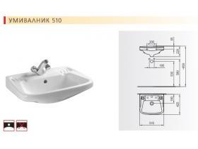 Мивка за баня Classica 89 егейс с отвор