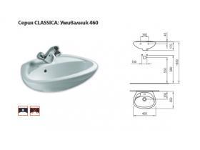 Мивка за баня Classicа 8 синя с отвор