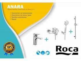 Промо Комплект Смесители за Баня Roca Anara 3 в 1