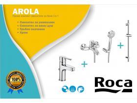 Комплект Смесители за Баня Arola 3 в 1 Roca