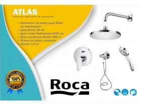 Промо комплект за вграждане Atlas Roca 6 в 1