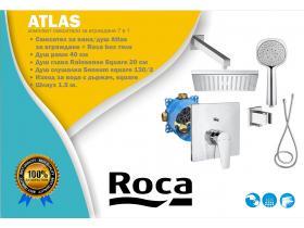 Промо комплект за вграждане Atlas Roca 7 в 1