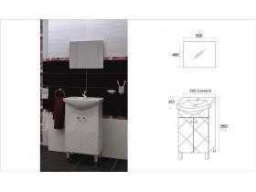Комплект мебели за баня Лион 50 см - Т