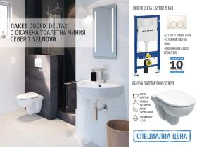 Промо пакет Geberit Duofix Delta21 бял и тоалетна чиния Selnova