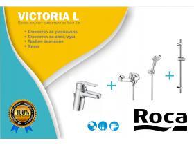 Промо комплект смесители Victoria L Roca
