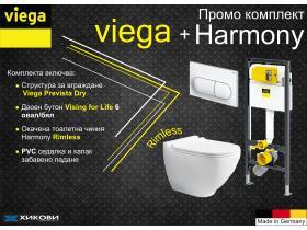 Конзолна тоалетна чиния Harmony и структура Viega Prevista, бутон двоен овал бял