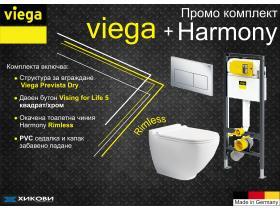 Конзолна тоалетна чиния Harmony и структура Viega Prevista, бутон двоен квадрат