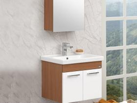 Комплект мебели за баня Mars 60 см