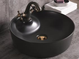 Мивка за баня, тип купа 43 см ICB 870 черен мат
