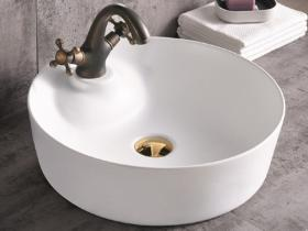Мивка за баня, тип купа 43 см ICB 870 бял мат