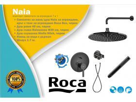 Промо комплект за вграждане Naia Roca 7 в 1 черен