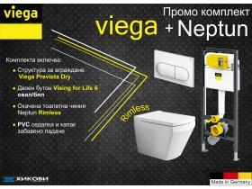 Конзолна тоалетна чиния Neptun и структура Viega Prevista, бутон двоен овал бял