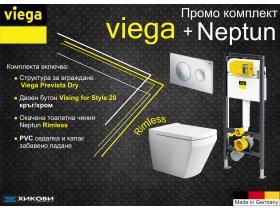 Конзолна тоалетна чиния Neptun и структура Viega Prevista, бутон двоен кръг хром