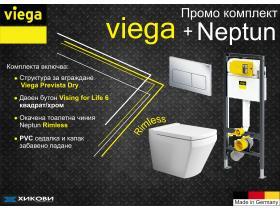 Конзолна тоалетна чиния Neptun и структура Viega Prevista, бутон двоен квадрат хром