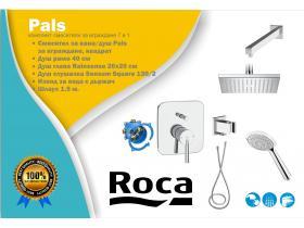 Промо комплект за вграждане Pals Roca 7 в 1