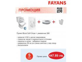 Промо комплект Block Soft Close с мивка 580