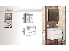 Мебели за Баня Монако 80 PVC - Т