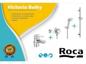 Промо комплект смесители Victoria Bulky Roca